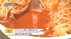 뚱MC가 맛본 비빔국수, 국물이 자작한것이 특징…해당가게 위치는?