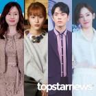 '태도 논란'으로 이목을 끈 배우들…김지수-이수경-김정현-전종서