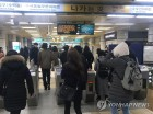 인천지하철 1호선 1시간 동안 중단…차질 이유는?