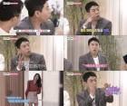 """'호구의 연애' 양세찬, SNS 속 이상형 지윤미 만나다…""""어떻게 이런 일이?"""""""
