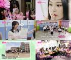 '아이즈원츄', 원영부터 채연까지 우리는 모두 친구…'맞아!' #나이 #그런거없다