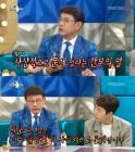 """'라디오스타' 설운도, 북한에서 공산당 간부에게 조사받은 사연은?…""""사상적으로 문제 있어"""""""