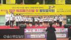 '성안동 개청 4주년' 성안 워킹페스티벌 및 별빛음악회 개최