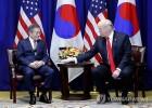 """트럼프 """"한국車, 관세 면제 검토"""" 지시에 자동차업계 '기대감'"""