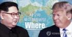 트럼프 '중간선거 후 북미정상회담' 재확인…2차핵담판 시간표는