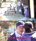 """'불타는 청춘' 김광규, 라틴댄스 바차타댄스 전수... """"다들 왜 부끄러워하지?"""""""