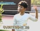 """'둥지탈출3' 홍성흔 아들 홍화철, 아빠에 대한 솔직한 마음... """"아빠가 그리웠던 이유"""""""