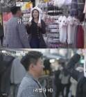 """'연애의 맛' 김종민 황미나, 나이 차이가 느껴지지 않는 귀여운 커플 """"부러우면 지는 것"""""""