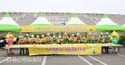 S-OIL, 사랑의 김장 나누기 행사 진행