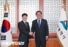 김하균 울산시 기획조정실장 부임