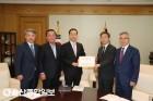 부산고등법원 울산원외재판부 유치건의서 제출