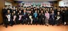 강진 '제1기 점포대학' 43명 졸업생 배출