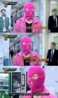 """마미손, 한국 힙합 저주하는 이유? """"날 불구덩이에 처박아""""…슬리피 """"진심이다"""""""
