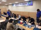 광주 남구, 주민 '응급처치 교육' 실시한다