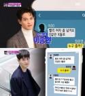 """씨엔블루 이종현, 軍서 경찰 조사 진행…불법 영상 유포 NO """"단톡방 이미 나갔다"""""""