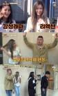 유빈X헤이즈 '한끼줍쇼 해운대 편' 부산에서는 시청률 대박