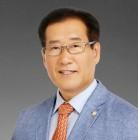 임재관 서산시의회 의장, 한전 서산지사장과 면담