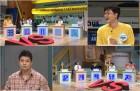 '뇌섹시대-문제적 남자' 10대 영재군단, '하트시그널2' 이규빈 제쳤다