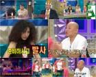 '라디오스타' 김완선-이광기 -배윤정-주호민, 시원한 입담 파티...주호민 '마리텔-무한도전' 이어 '라스' 위협?