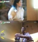 """김건모 맞선녀에 시선집중... 김건모 """"내 스타일로 하겠다"""""""