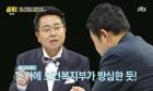 썰전, 4주만에 방송 이철희 진보 논객 영입 시청률...故 노회찬 의원 첫 출연때와 동일