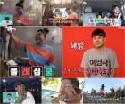 '전지적 참견 시점' 이영자-신현준-박성광, 개성 뚜렷 3色 매니저 열전