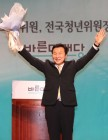 바른미래당 새 대표에 손학규