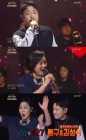 봉구, 어머니와 '달달 무대' 선사 ··· 추석특집 연예인 노래자랑서 우승