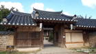"""(포토)추석연휴가볼만한곳,경주여행 교동 교촌한옥마을""""최부자댁""""편"""