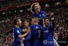 리버풀 연승 저지한 첼시 ... 웰백 멀티골 아스날, 브렌트포드 꺾고 카라바오컵 16강 진출, 웨스트햄메이클즈필드 8-0 격파