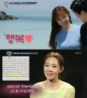 일라이♥지연수,비밀연애시절애칭'DJ♡JJ.B'