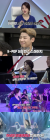 소녀시대 써니의 퍼포먼스 멘토링! K-POP 퍼포먼스 미션 지원사격