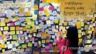 여성폭력방지기본법 역차별 논란 속 국회 통과