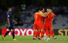 해외축구, 해외야구 등 스포츠 스케줄 한 눈에 들여다본다 - 태국에 승리한 중국