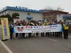 서천경찰서, 강압적 졸업식 뒤풀이 및 학교폭력 예방 캠페인