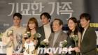 정재영, 김남길의 코믹한 좀비 영화, <기묘한 가족> 제작보고회
