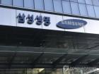 삼성생명 즉시연금 사태, 금감원 책임론 대두