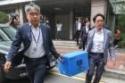 양승태 사법농단…파견판사 통해 '헌재 기밀' 빼내