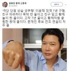"""이윤택 징역 7년 구형, 신동욱 '맹비난'..""""친구 따라하다 쪽박 찬 꼴"""""""