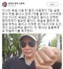 """BJ철구 이용정지 7일, 신동욱 """"솜방망이 처벌 꼴이고 징역 7개월 꼴"""""""