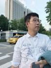 삽자루 vs 이투스 항소심 판결문에 드러난 '진짜 결론'