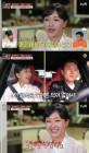 '아찔한 사돈연습' 김자한, 예의범절 중시하는 모습 '관심'…그는 누구?
