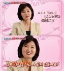 """김연주, 남편 임백천에 돌직구 """"다음 생엔 결혼 NO"""""""