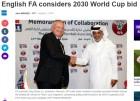 """2030년 월드컵 개최지는 영국?…FA """"현실적인가에 대해 고려중"""""""