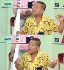 """'아침마당' 이상용 """"1살 연상 아내, 나보다 12cm 커…무조건 아내 편"""""""