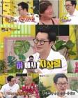 """'해투3' 지상렬, 공유-강동원에 선배 부심 폭발…""""역시 혀 메시"""""""