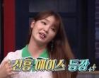 '뜻밖의Q' 오마이걸 승희, 능력+순발력+끼 갖춘 '신흥 예능캐' 등장