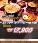 '2TV 생생정보', 새우 무한리필 맛집 '홍게대첩' 소개…위치는?
