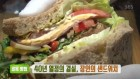 '그라츠과자점', '생방송투데이'서 맛집으로 소개…'관심UP'