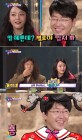 """""""엄기준, 너무 무서웠다""""…'해투4' 김소현, 엄기준 첫인상 폭로"""